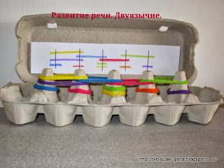 Développement de la parole. Bilinguisme: jeu fait maison avec des bandes élastiques pour les cheveux et une boîte de - dans les œufs..