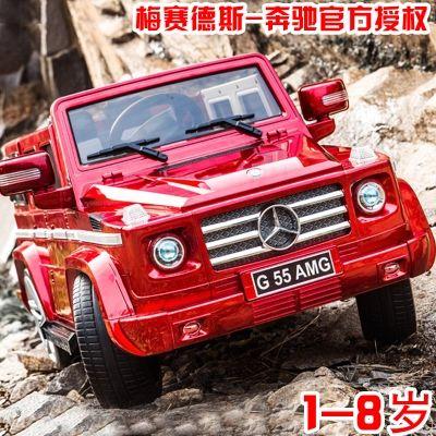 Benz G55 детская коляска четверо детей электрический автомобиль игрушка автомобиль пульт дистанционного управления ребенок может взять с двумя приводами электрический автомобиль - Taobao