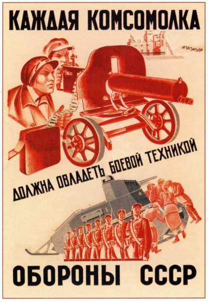 "''Each girl–member of the Komsomol should master military equipment."" 1932. Artist: Maria Felixovna Bri-Bein (1892-1971)."