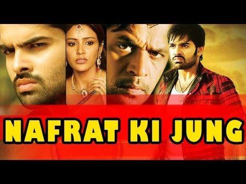 Free Nafrat Ki Jung (Rama Rama Krishna Krishna) 2015 Full Hindi Dubbed Movie   Arjun Sarja, Ram Watch Online watch on  https://www.free123movies.net/free-nafrat-ki-jung-rama-rama-krishna-krishna-2015-full-hindi-dubbed-movie-arjun-sarja-ram-watch-online/