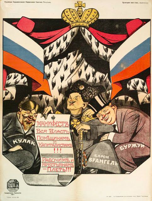 Deni, Viktor Nikolaevich, Manifesto of Baron Wrangel. All power for landowners! For workers and peasants - a lash! (1917-1921)