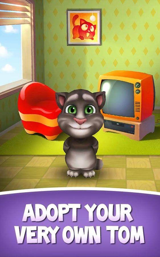 Кот том мини игры онлайн