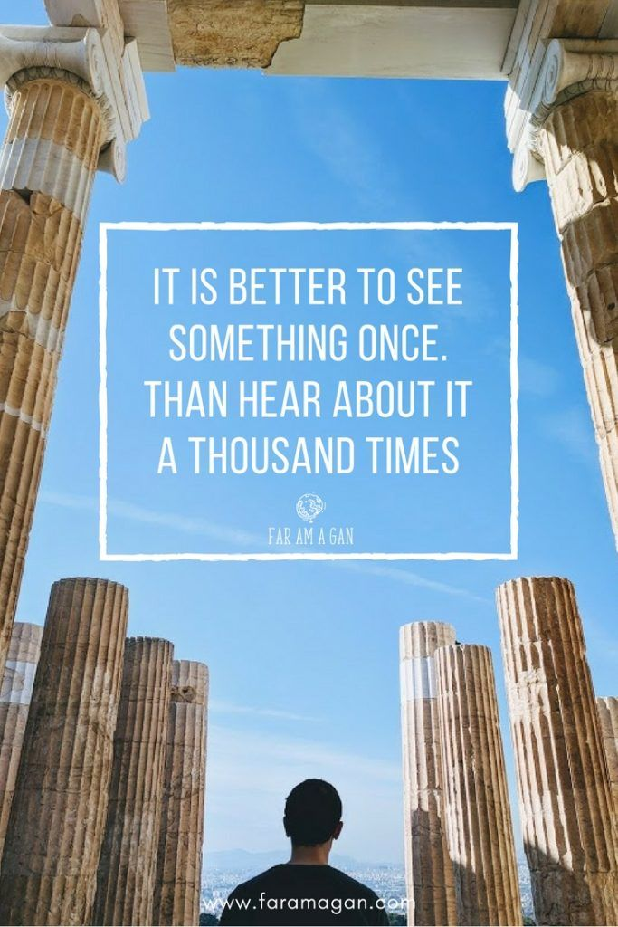 10 Quotes And Travel Slogans To Inspire And Motivate ...