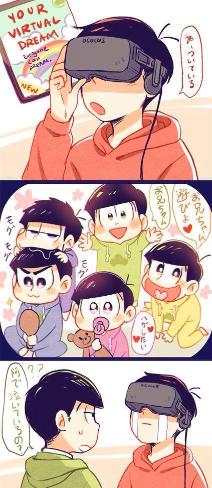 Osomatsu-san- Osomatsu, Karamatsu, Choromatsu, Ichimatsu, Jyushimatsu, and Todomatsu #Anime「♡」awwwww!