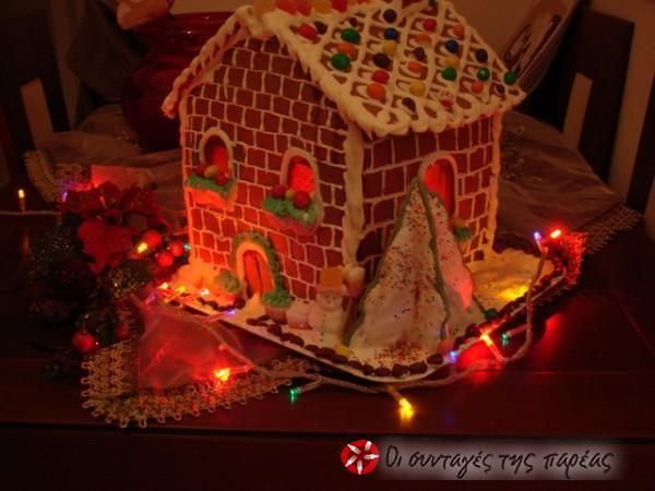 Φωτεινό Χριστουγεννιάτικο σπίτι #sintagespareas