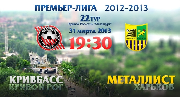 Official website of FC Metallist (Kharkov)