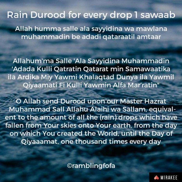 Rain Durood For Every Drop 1 Sawaab Allah Humma Salle Ala