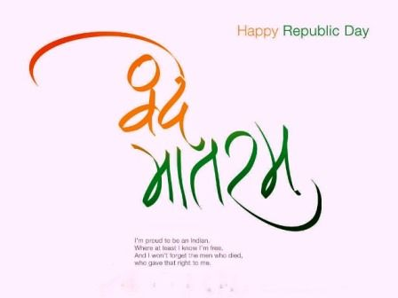 essay on republic day of india in tamil Short paragraph on republic day  republic day is celebrated in india on 26th day of january  short speech on republic day (26th january) essay on republic.