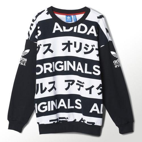 Adidas Originals Womens Allover Print Typo Sweater  #adidas #Sweater