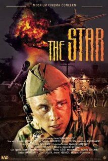 The Star (2002) Poster