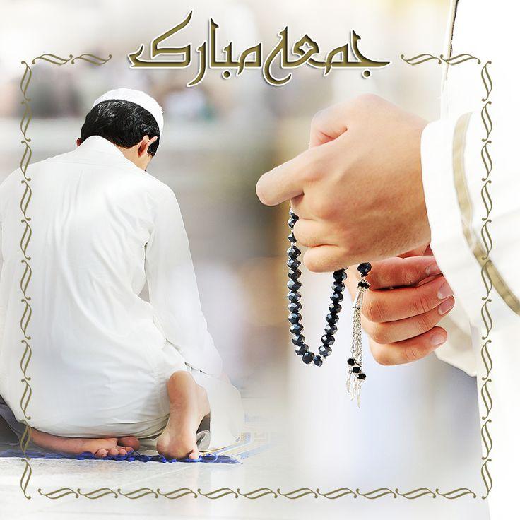 Jumma Mubarak! ☪️  #jummamubarak #jummagreetings #jummamasjid #fridayprayer #islam #ummah #beautyofislam #muslims #happyfriday #dua #iman #islamicpost #umrahajj
