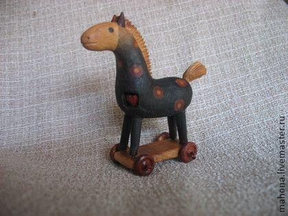 Лошадка. Маленькая, но совсем настоящая игрушечная лошадка, может стоять на полке, или быть подвешена на шнурок и служить нетрадиционным украшением.