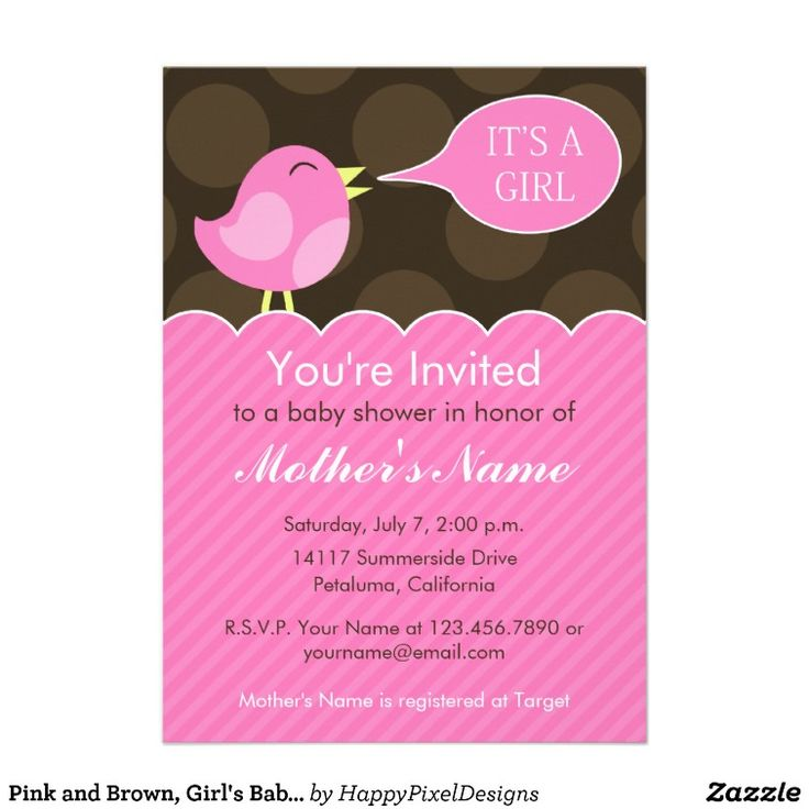 Pink and Brown, Girl's Baby Shower Invitation