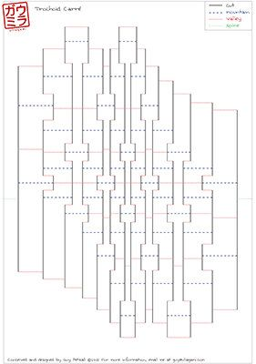 557 best images about paper cutting on pinterest mathematical