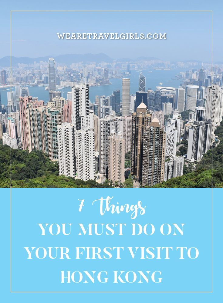 7 THINGS YOU MUST DO ON YOUR FIRST VISIT TO HONG KONG Hong Kong is the gateway to Asia, buzzing with a vibrant culture of east meets west, and old meets new. But it can be overwhelming for first time visitors, so I've put together an easy guide so you can get the most out of this wonderful city. By We Are Travel Girls Contributor Jess Mizzi