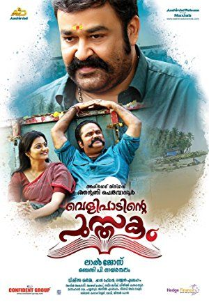 Velipadinte Pusthakam 2017 Featured Movie Watch Full Movie Online for FREE