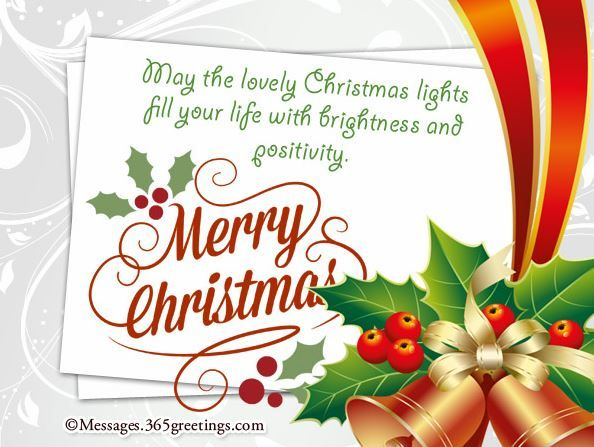Short Christmas Wishes Greetings Xmas Wishes for Friends
