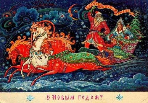 В районном доме культуры открылась выставка советских открыток - http://kolomnaonline.ru/?p=12885 На выставке представлены новогодние и Рождественские открытки СССР, а также открытки, выполненные своими руками. Вот что говорили люди, увидевшие экспозицию: Валентина, 50 лет: - Д