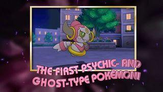 Sabías que Hoopa llegará a Pokémon Rubí Omega y Zafiro Alfa además de a las ediciones X y Y