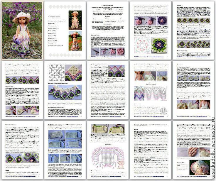 """Koop PDF MK beschrijving Haak voor Paola Reina poppen """"Provence"""" - Crochet"""