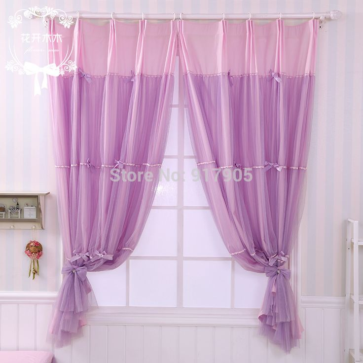 Lilac Blackout Bedroom Curtains