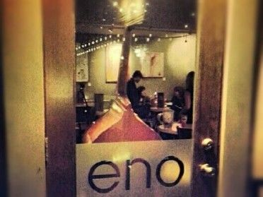 Eno Wine Bar and Coffee Cafe