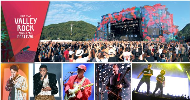 Rock festival finds new voice with diverse roster :Korea's biggest music event drew top artists from around the world