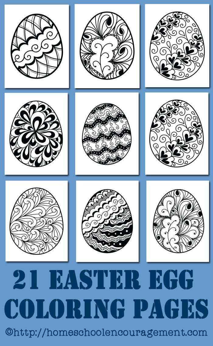 Easter Egg Coloring Pages: Free Printables - beautiful easter eggs. Easter crafts for kids.