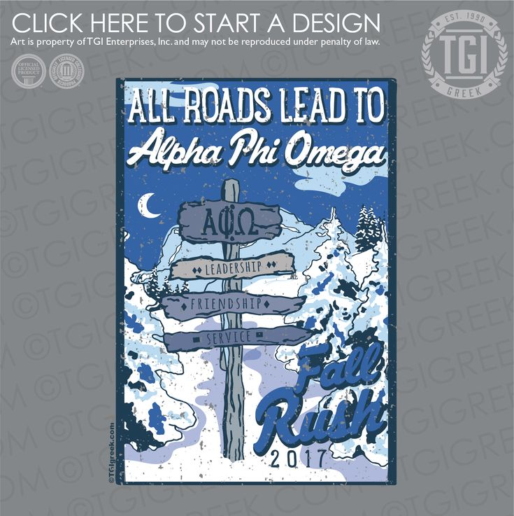 Alpha Phi Omega | AΦΩ | Fall Rush | Fraternity Rush | Rush Shirt | TGI Greek | Greek Apparel | Custom Apparel | Fraternity Tee Shirts | Fraternity T-shirts | Custom T-Shirts