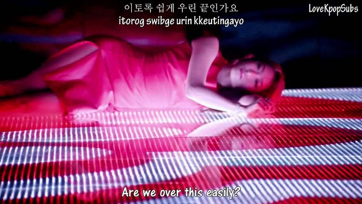 sistar-alone(subs)