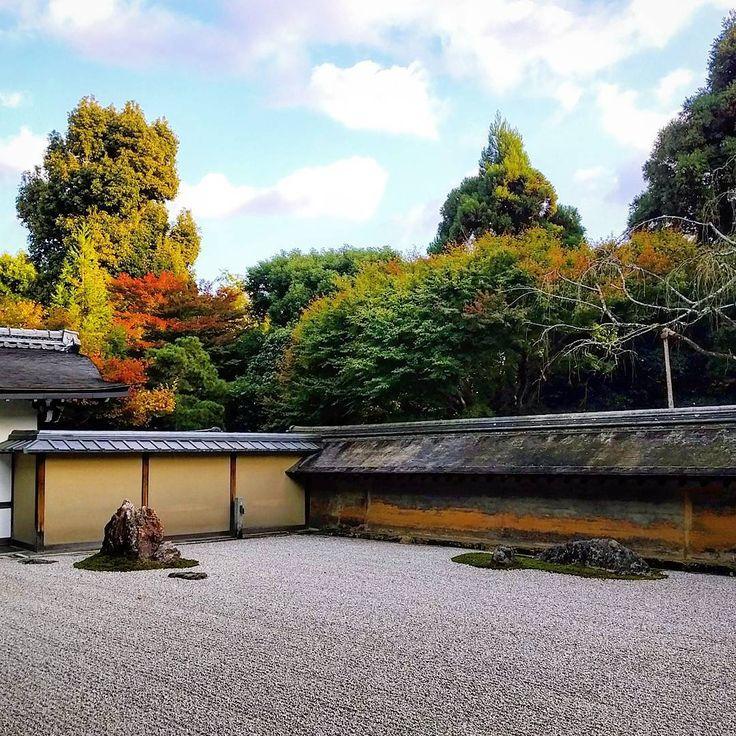 Ryōan-ji is a Zen temple located in northwest Kyoto.