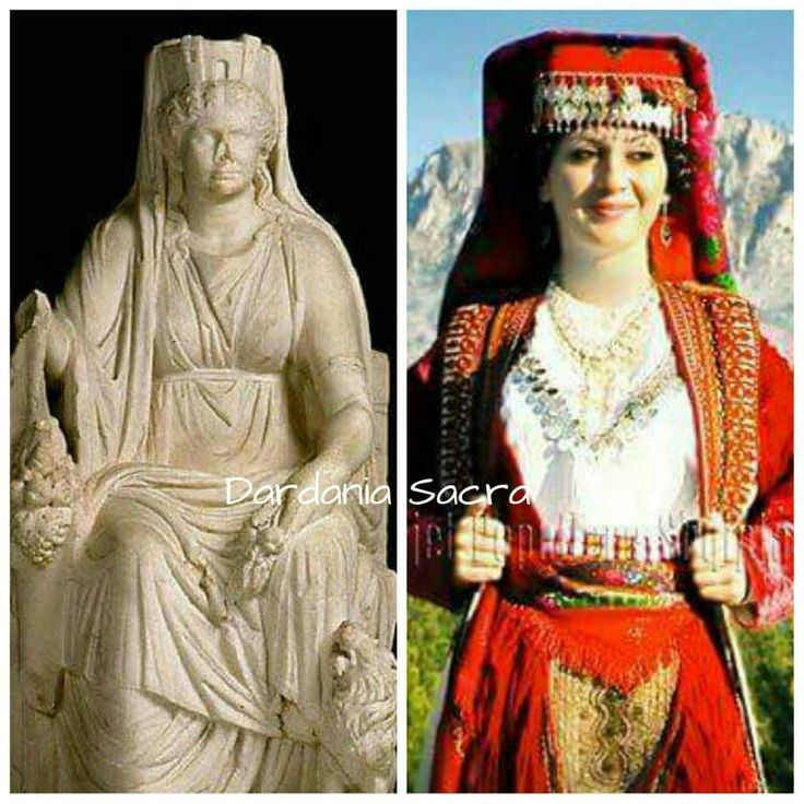 Albanian Woman and ancient woman