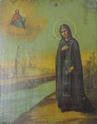 Die Heilige Anna Кашинская