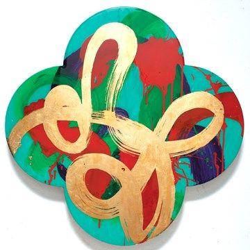 gimblett_the-museum-of-gold-2014_gesso-acrylic-vinyl-polymer-epoxy-aqua-size-red-gold-leaf-on-wood-panel_25-inch-quatrefoil_p8121_ed_web.jpg (360×360)