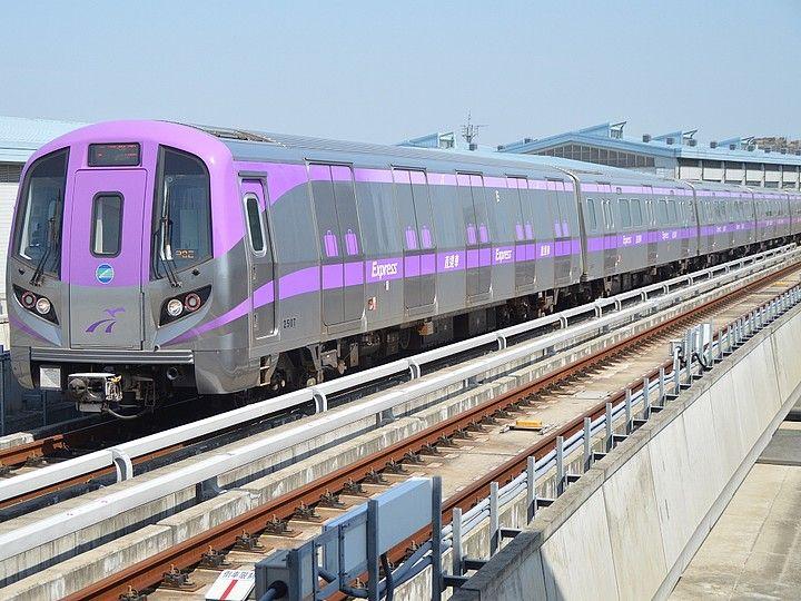 Airport metro line starts trial running in Taipei - Metro Report