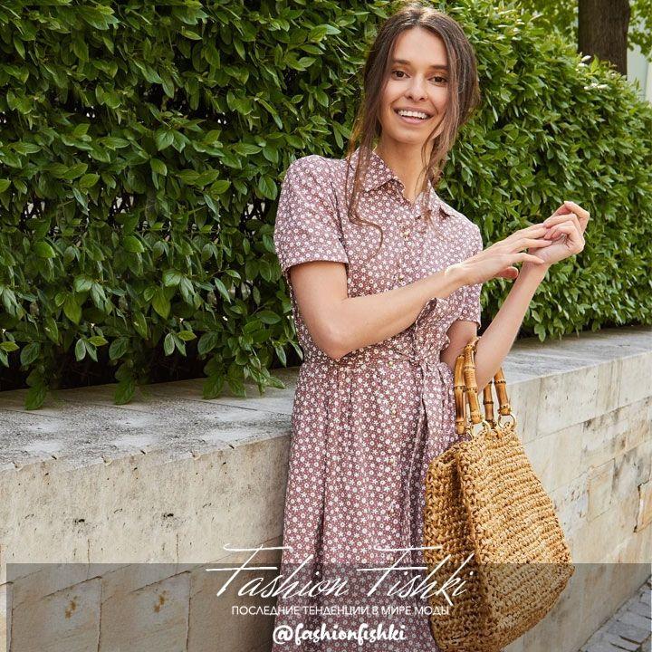 🌷Платье-рубашка в цветочек 8.900₽ АРТИКУЛ: #8299080 Karina @karinaross is wearing 🎈 Floral print shirt dress APX $157 ART N: #8299080 👉@12storeez
