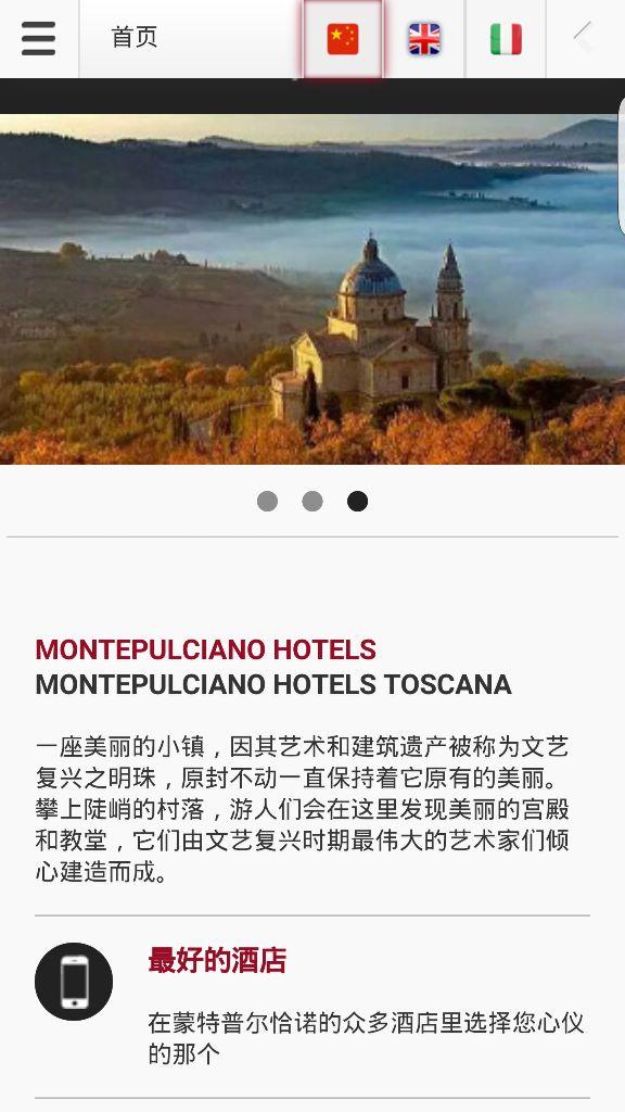 Associazione Albergatori Montepulciano. Al via la App Montepulciano Hotels