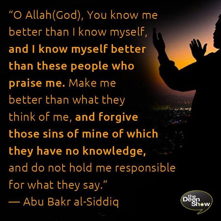 May Allah's Be Upon Him.