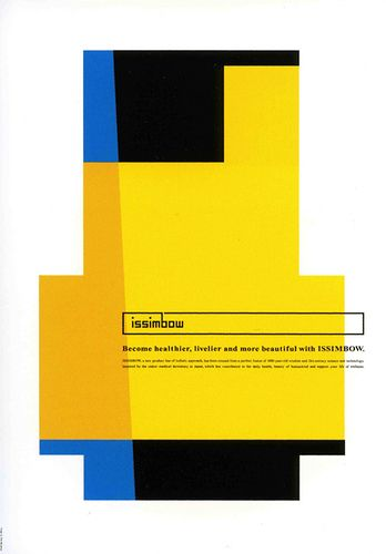 Japanese Graphic Design by Alki1, via Flickr