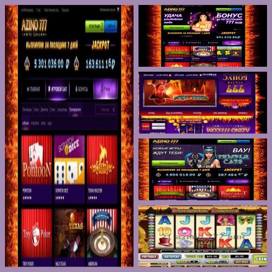Skullduggery игровой автомат как играть игровые автоматы на реальные деньги через интернет