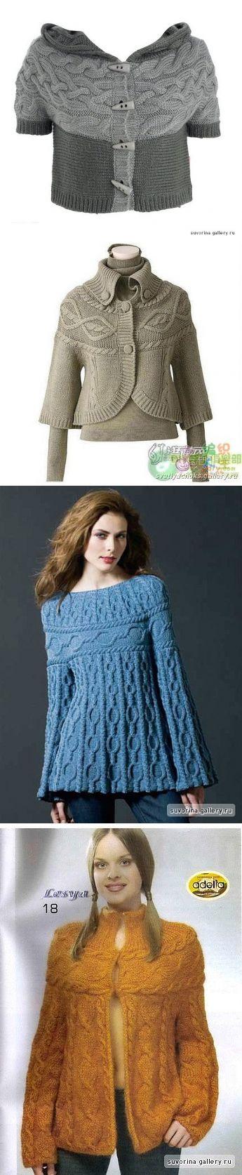 Пуловеры в стиле Шамони