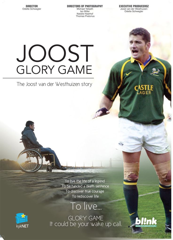 Glory Game - The Joost van der Westhuizen story - blinkpictures.net