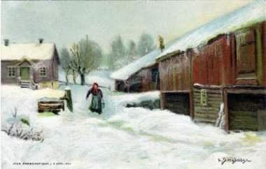 Andreas Singdahlsen (1855-1947): Gamle julehefter og julekort - Asker bibliotek