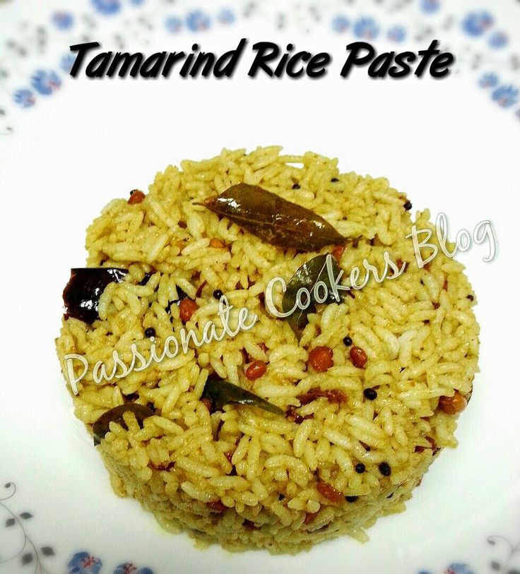 how to prepare tamarind rice paste