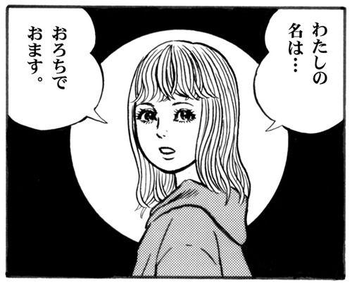Jap manga
