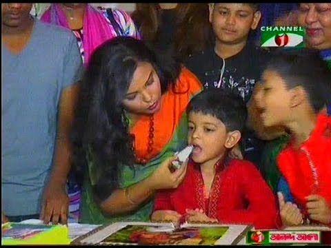Bangla News Live Today 14 November 2016 On Channel i Bangladesh News