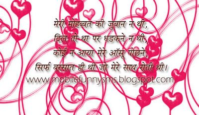 MOBILE FUNNY SMS: VALENTINE WALLPAPER  HAPPY VALENTINE DAY PHOTO, HAPPY VALENTINES DAY, PICTURE OF VALENTINES DAY, VALENTINE DAY MESSAGE FOR WIFE, VALENTINE DAY MESSAGES FOR FRIENDS, VALENTINE MESSAGES FOR HIM, VALENTINES WALLPAPERS