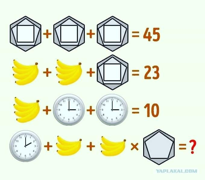 Логические задачи загадки картинки
