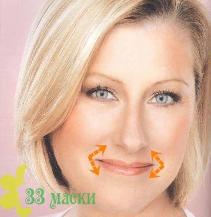 Массаж лица для тонких губ, лишенных объема — Полезные советы
