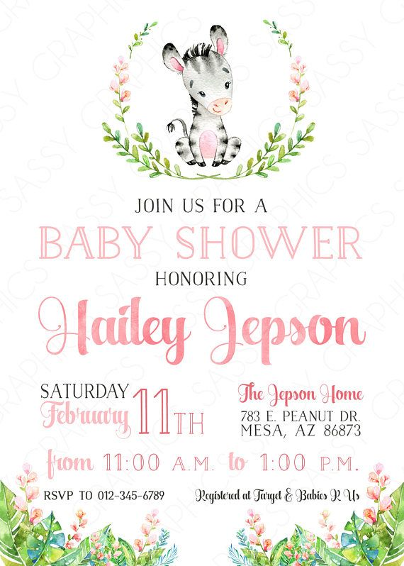 Zebra Baby Shower Invitation Baby Girl Invite Watercolor Zebra Girl Baby Shower Invite Tropical Floral DIY Printable Invite PDF by SassyGraphicsDesigns